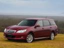 Subaru Liberty Exiga встроили седьмое посадочное место