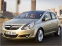 Opel Corsa станет немного легче