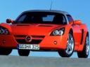 Opel планирует свое возвращение в большой автоспорт